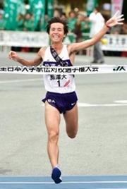 箱根駅伝 5区 注目選手 2015